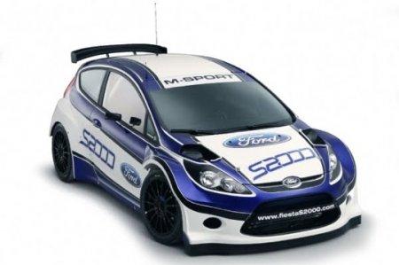 Хирвонен дебютирует на Ралли Монте-Карло за рулем Fiesta S2000