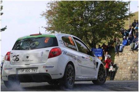 Кампана примет участие в Ралли Монте-Карло