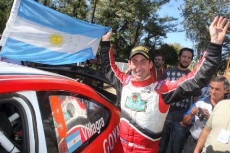 «Уличный» супер-спецучасток для Ралли Аргентины