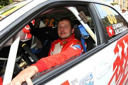 Гонон стал очередным обладателем премии Subaru Individual Award