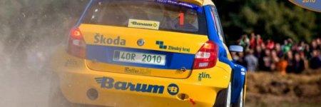 На Ралли Барум ожидается появление рекордного количества болидов S2000