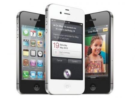 iPhone 4S - легендарное пришествие