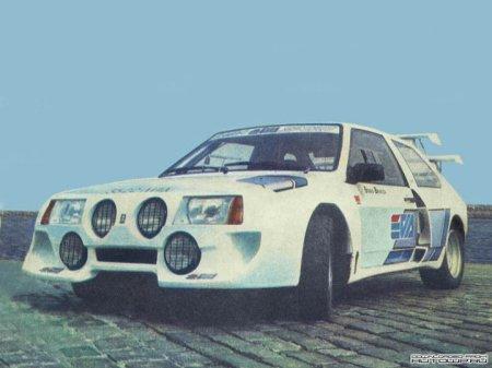 Lada Samara - автомобиль легенда