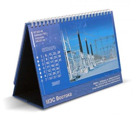 Нанесение на календари