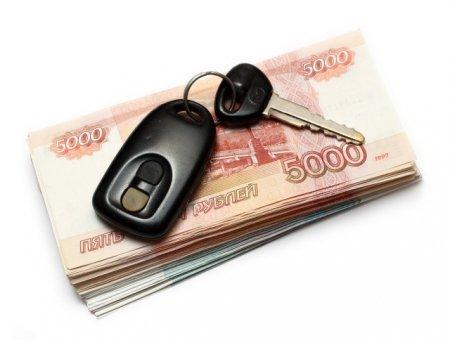 Лучшие условия выкупа авто в Краснодаре!