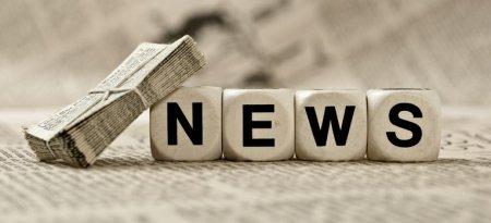 Свежие новости из первых рук