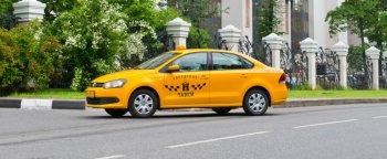 Такси в Домодедово по привлекательным ценам